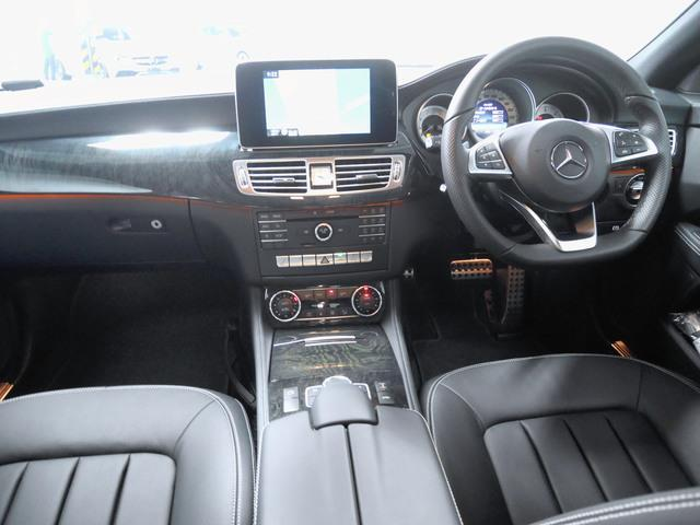 CLS220 ブルーテック AMGライン 1年保証 新車保証(3枚目)