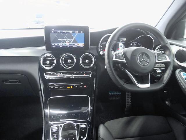 GLC220d 4マチック スポーツ 4年保証 新車保証(3枚目)
