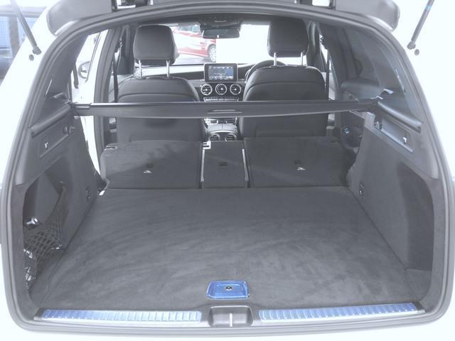 GLC220d 4マチック スポーツ 4年保証 新車保証(12枚目)