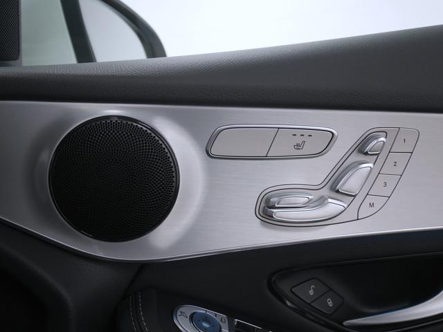 GLC220d 4マチック スポーツ 4年保証 新車保証(19枚目)