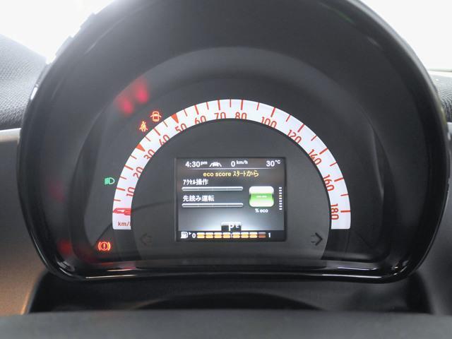 「スマート」「スマートフォーフォー」「コンパクトカー」「大阪府」の中古車25