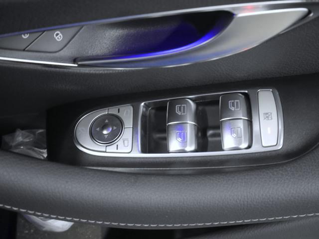 E200 アバンギャルド レザーパッケージ 4年保証(20枚目)