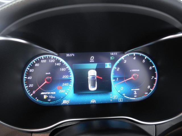 C43 4マチック カブリオレ 4年保証 新車保証(17枚目)