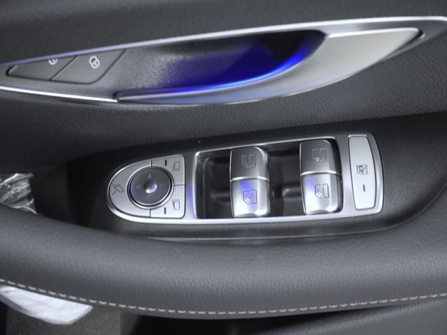 E220 d アバンギャルド エクスクルーシブパッケージ(20枚目)