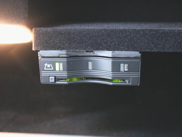 C200 アバンギャルド レーダーセーフティパッケージ ベーシックパッケージ 2年保証(5枚目)