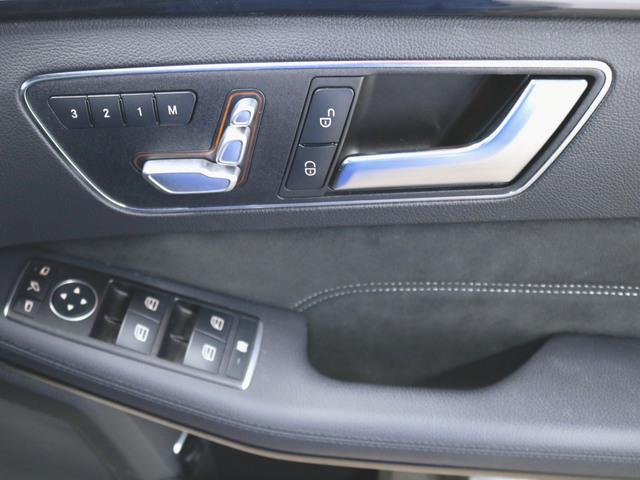 E220 ブルーテック アバンギャルド 1年保証(18枚目)