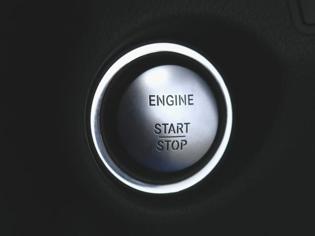 E220 ブルーテック アバンギャルド 1年保証(23枚目)