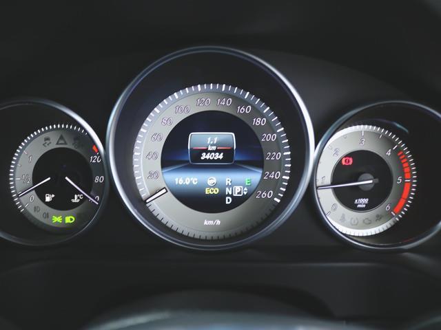 E220 ブルーテック アバンギャルド 1年保証(24枚目)