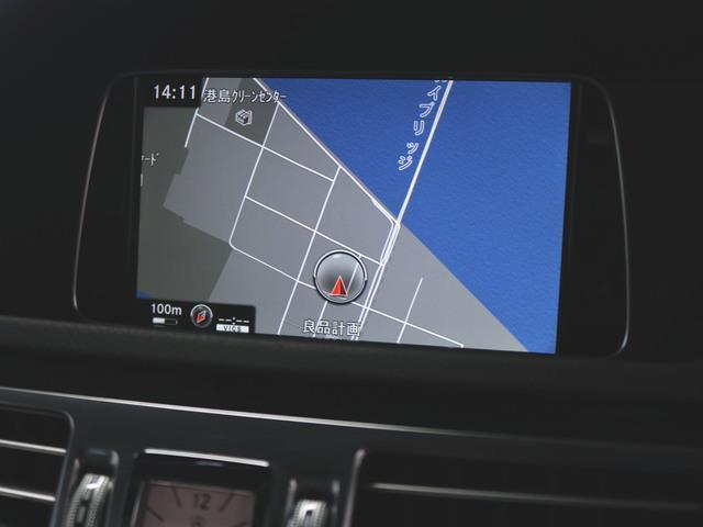 E220 ブルーテック アバンギャルド 1年保証(25枚目)