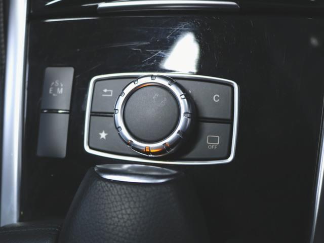 E220 ブルーテック アバンギャルド 1年保証(29枚目)