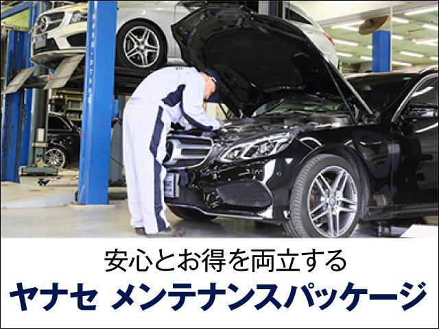 中古車ご購入時期とお客様のニーズにあわせてコースが選べます。全国に自社工場を配備する、ヤナセならではのお得なパッケージです。