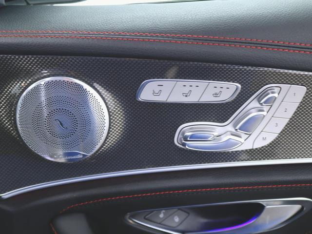 E53 4マチック+ エクスクルーシブパッケージ 2年保証 新車保証(19枚目)