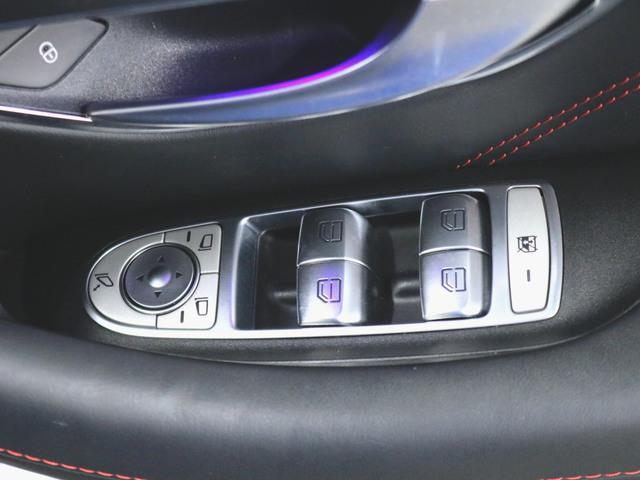 E53 4マチック+ エクスクルーシブパッケージ 2年保証 新車保証(21枚目)