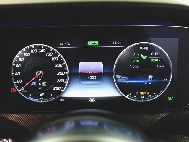 E53 4マチック+ エクスクルーシブパッケージ 2年保証 新車保証(26枚目)