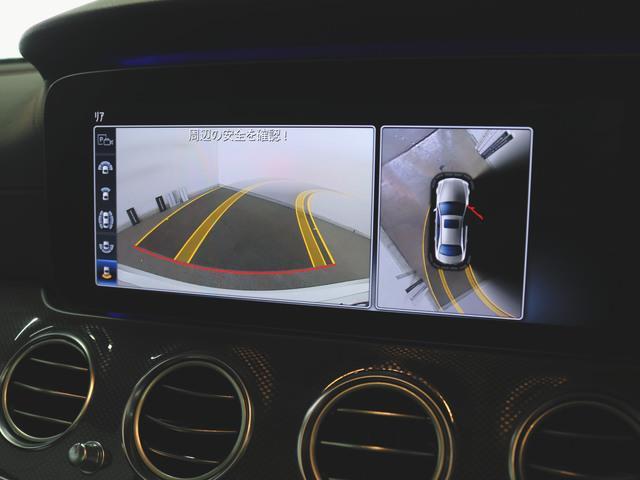 E53 4マチック+ エクスクルーシブパッケージ 2年保証 新車保証(28枚目)
