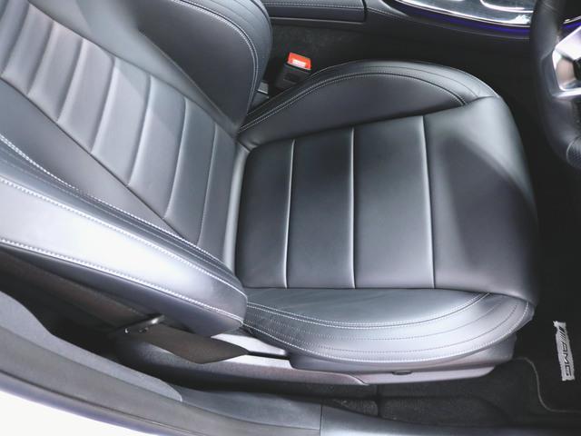 E220d アバンギャルド スポーツ レザーパッケージ 2年保証(21枚目)