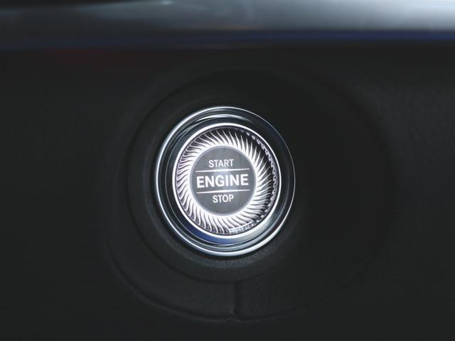 S560 ロング AMGライン 2年保証(22枚目)