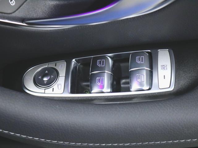 E300 ステーションワゴン アバンギャルド スポーツ エクスクルーシブパッケージ 2年保証 新車保証(20枚目)