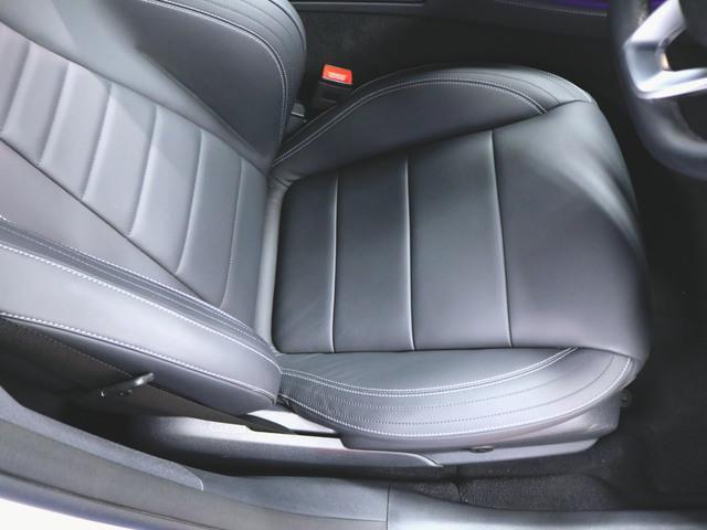 E300 ステーションワゴン アバンギャルド スポーツ エクスクルーシブパッケージ 2年保証 新車保証(21枚目)