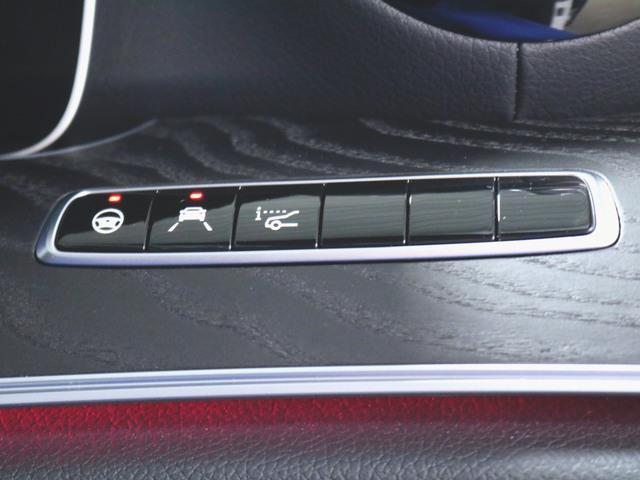 E300 ステーションワゴン アバンギャルド スポーツ エクスクルーシブパッケージ 2年保証 新車保証(24枚目)