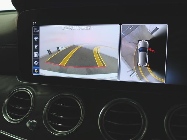 E300 ステーションワゴン アバンギャルド スポーツ エクスクルーシブパッケージ 2年保証 新車保証(27枚目)