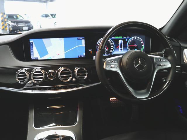 S560 e ロング AMGラインプラス 2年保証 新車保証(3枚目)