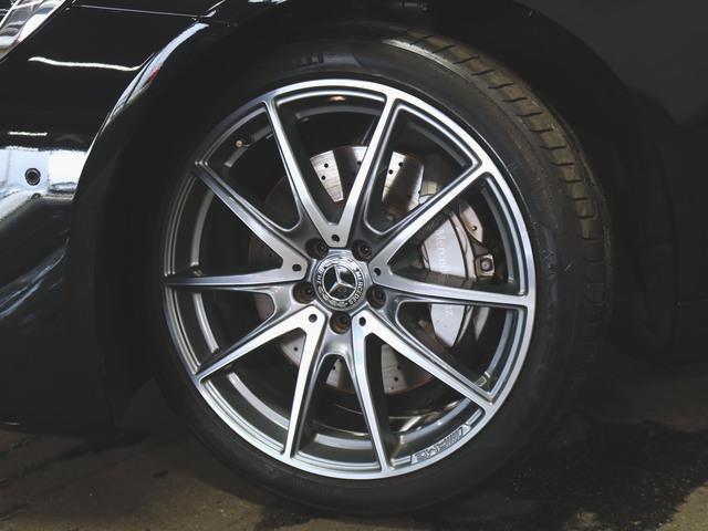 S560 e ロング AMGラインプラス 2年保証 新車保証(12枚目)