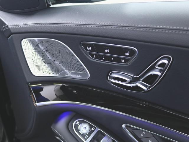 S560 e ロング AMGラインプラス 2年保証 新車保証(15枚目)
