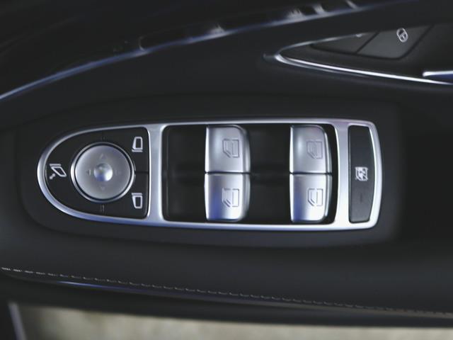 S560 e ロング AMGラインプラス 2年保証 新車保証(17枚目)