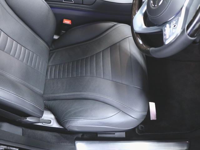 S560 e ロング AMGラインプラス 2年保証 新車保証(18枚目)