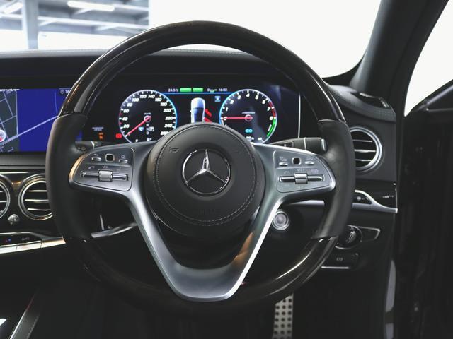 S560 e ロング AMGラインプラス 2年保証 新車保証(19枚目)