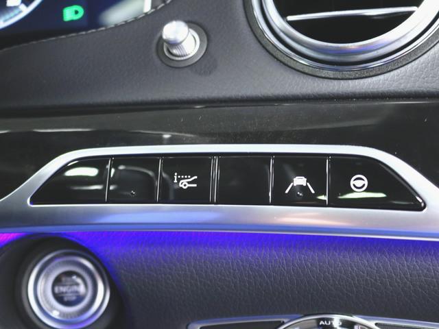 S560 e ロング AMGラインプラス 2年保証 新車保証(20枚目)