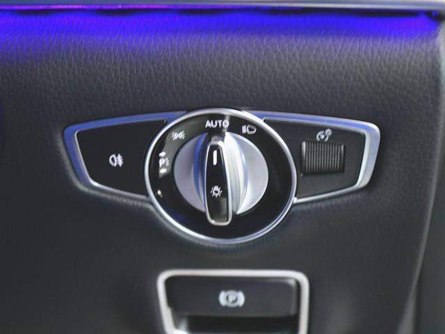 S560 e ロング AMGラインプラス 2年保証 新車保証(21枚目)