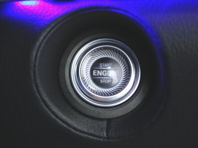 S560 e ロング AMGラインプラス 2年保証 新車保証(22枚目)