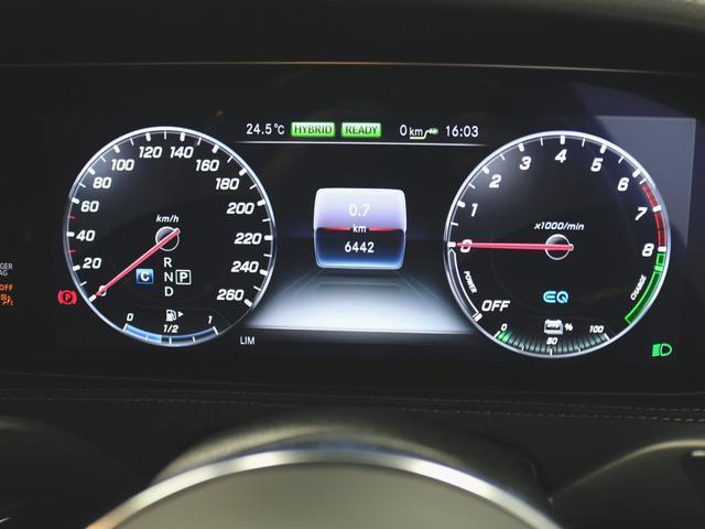 S560 e ロング AMGラインプラス 2年保証 新車保証(23枚目)