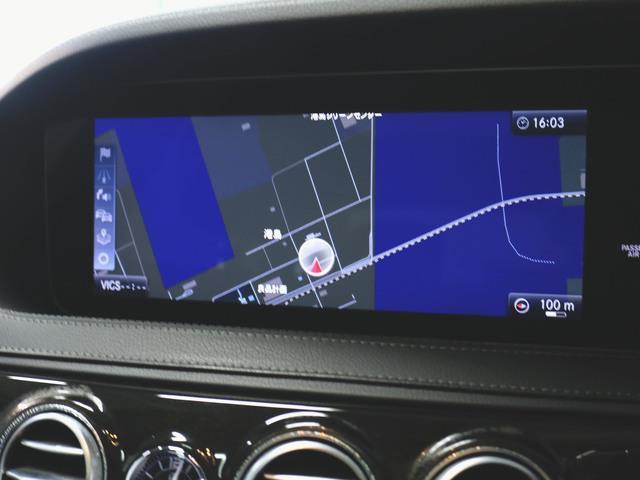 S560 e ロング AMGラインプラス 2年保証 新車保証(24枚目)