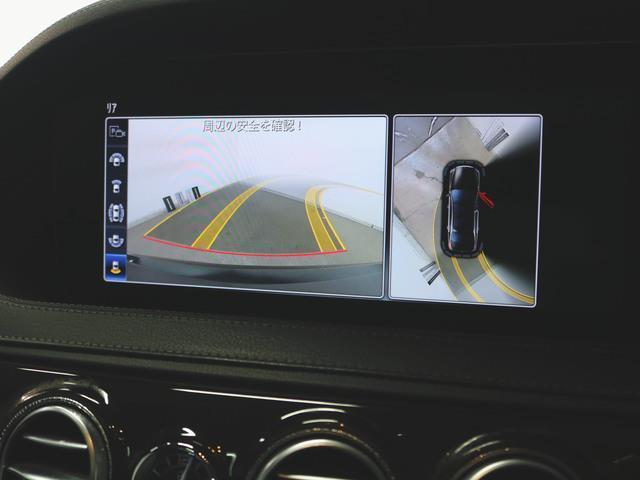 S560 e ロング AMGラインプラス 2年保証 新車保証(25枚目)
