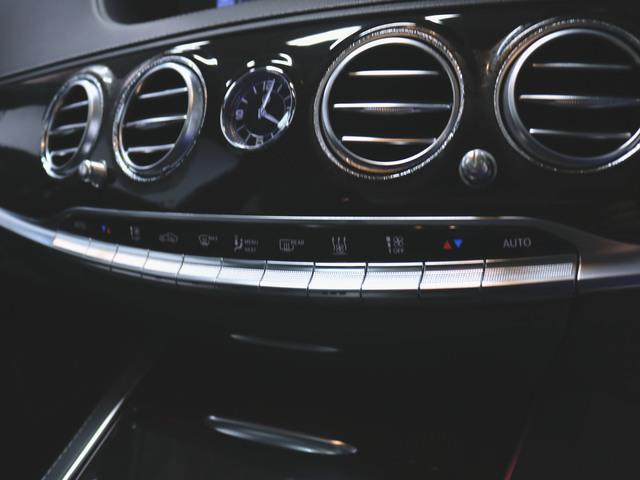 S560 e ロング AMGラインプラス 2年保証 新車保証(26枚目)