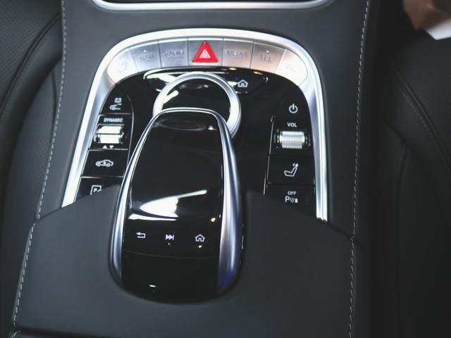 S560 e ロング AMGラインプラス 2年保証 新車保証(27枚目)