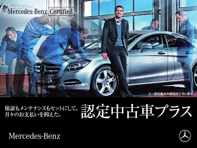 S560 e ロング AMGラインプラス 2年保証 新車保証(37枚目)