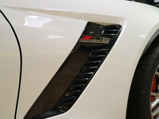 Z06(9枚目)