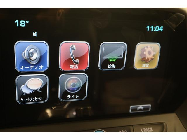 LT RS2018ユーザー買取車アップルカープレイETC(13枚目)