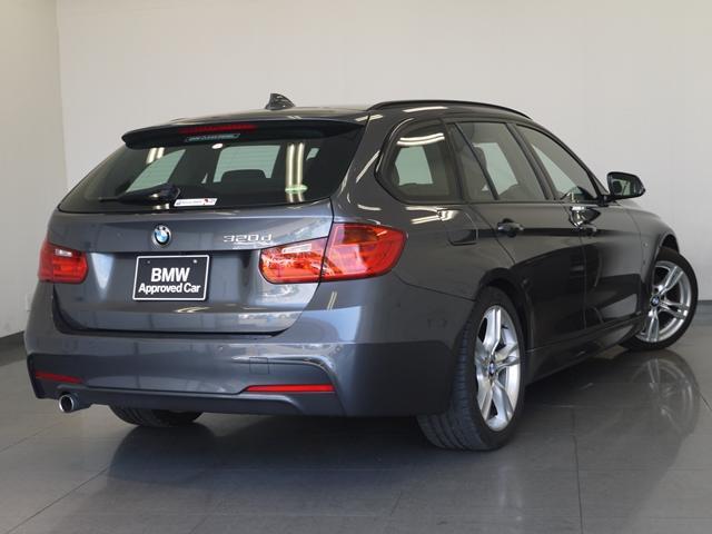 BMW BMW 320dツーリングMスポーツ衝突軽減ブレーキ認定中古車