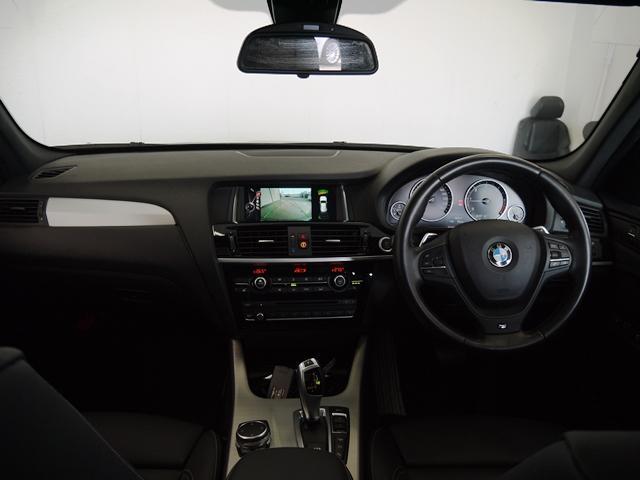 BMW BMW X3 xDrive 20d Mスポーツブラックレザーサンルーフ