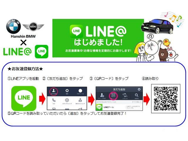 店舗所在地★大阪府高槻市川西町1-20-10★171号線沿いに面しております。ご案内が必要であればお気軽に直通無料電話番号0066-9704-4338までお電話くださいませ。
