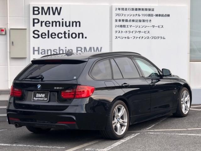 ★H23〜30年度(《8年連続》BMW中古車販売台数全国1位の揺ぎ無い『実績』と『安心』をご体感くださいませ★