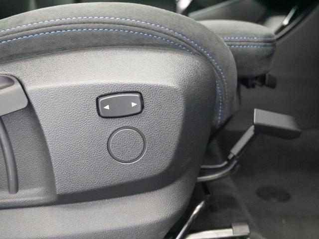 「BMW」「BMW X1」「SUV・クロカン」「兵庫県」の中古車29