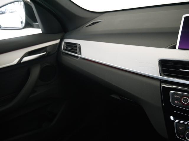 「BMW」「BMW X1」「SUV・クロカン」「兵庫県」の中古車40