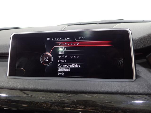 xDrive35dMスポ-ツソフトクローズサンル-フ(20枚目)