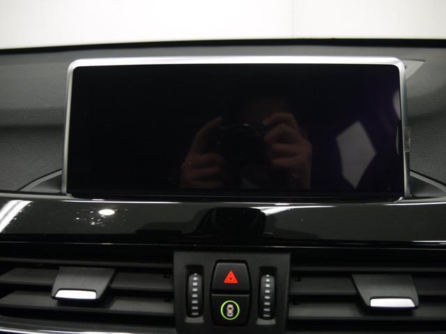 xDrive20ixライン登録済未使用車ACCヘッドアップD(9枚目)